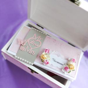 Луксозна картичка за сватба в розово