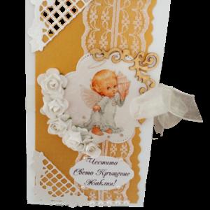 Картичка за кръщене в златно и бяло