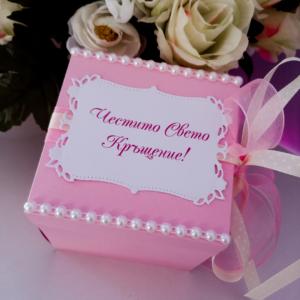 Картичка за кръщена в розово