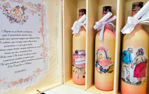 Бутилки вино за наричане, подарък за сватба