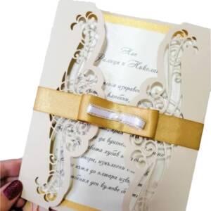 покана сватба бежова