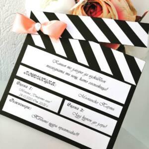 покана за моминско парти филмова клапа